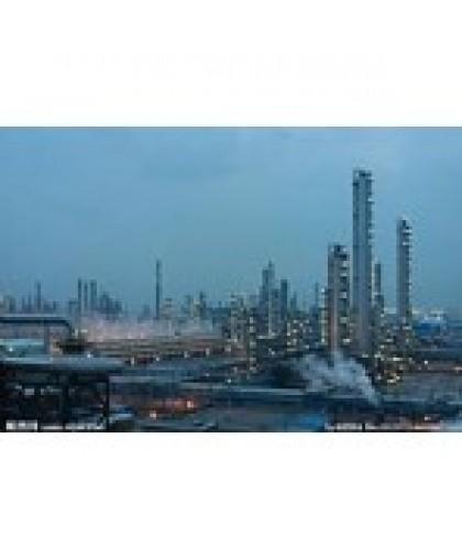 Химическая промышленность