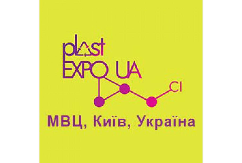 Запрошуємо на виставку «Київську технічну ярмарку - 2021»